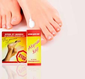 Крем Шишка Стоп — уникальный состав от косточек и шишек на ногах - diet4health.ru