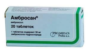 амбробене таблетки инструкция по применению для детей