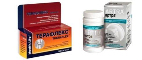 терафлекс или артра что лучше отзывы врачей цена