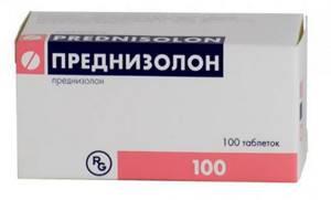 кортикостероиды гормоны