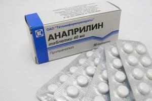 тахикардия какие препараты принимать