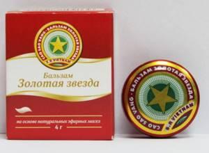 эффективные мази от простуды на губах