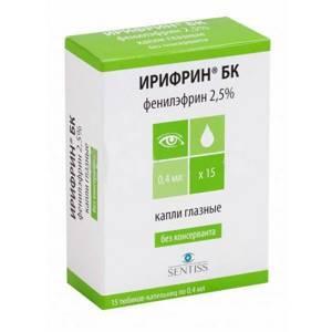 фенилэфрина гидрохлорид капли