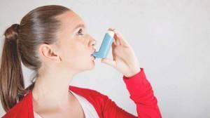 астма это