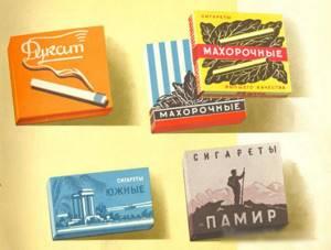 Советские папиросы