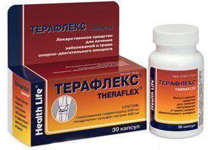 артра или терафлекс что лучше для суставов