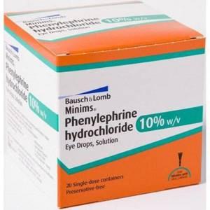 фенилэфрин гидрохлорид что это такое