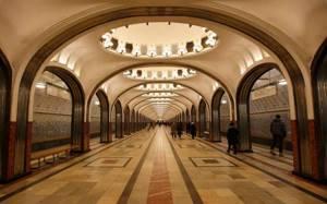 52 больница метро