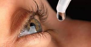 фенилэфрина гидрохлорид капли глазные