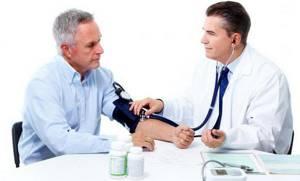 артериальная гипертензия и гипотензия