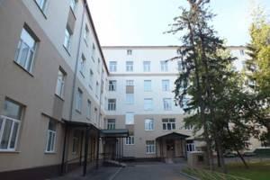 гкб 52 Москва