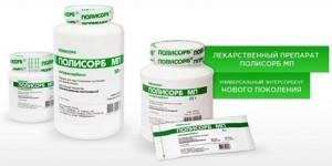 Полисорб для похудения - всё о правильном питании для здоровья на Diet4Health.ru