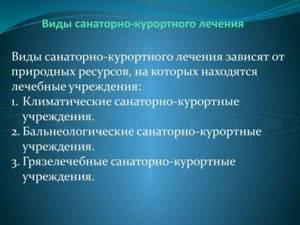 Как получить больничный при артрозе? - подробности о болезнях суставов на Diet4Health.ru
