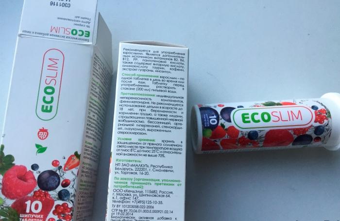 Эко Слим для похудения - всё о правильном питании для здоровья на Diet4Health.ru